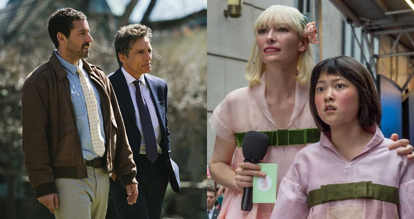 'Okja' and 'The Meyerowitz Stories' were Netflix's pick for the Cannes Film Festival. (IMDb)