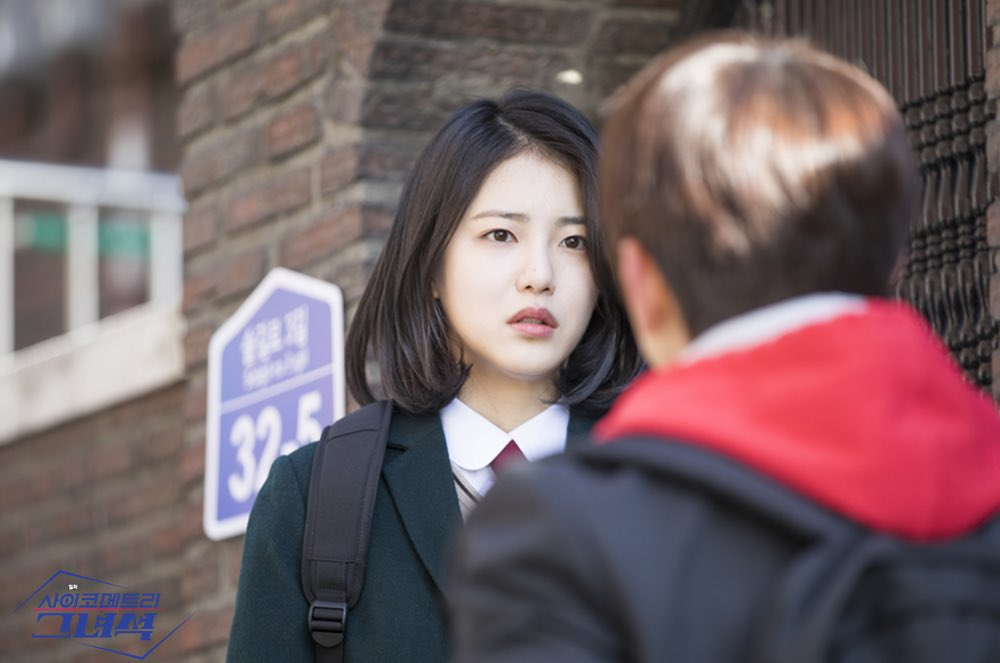 A still of Jae-in from 'He is Psychometric'. (Source: tvN)