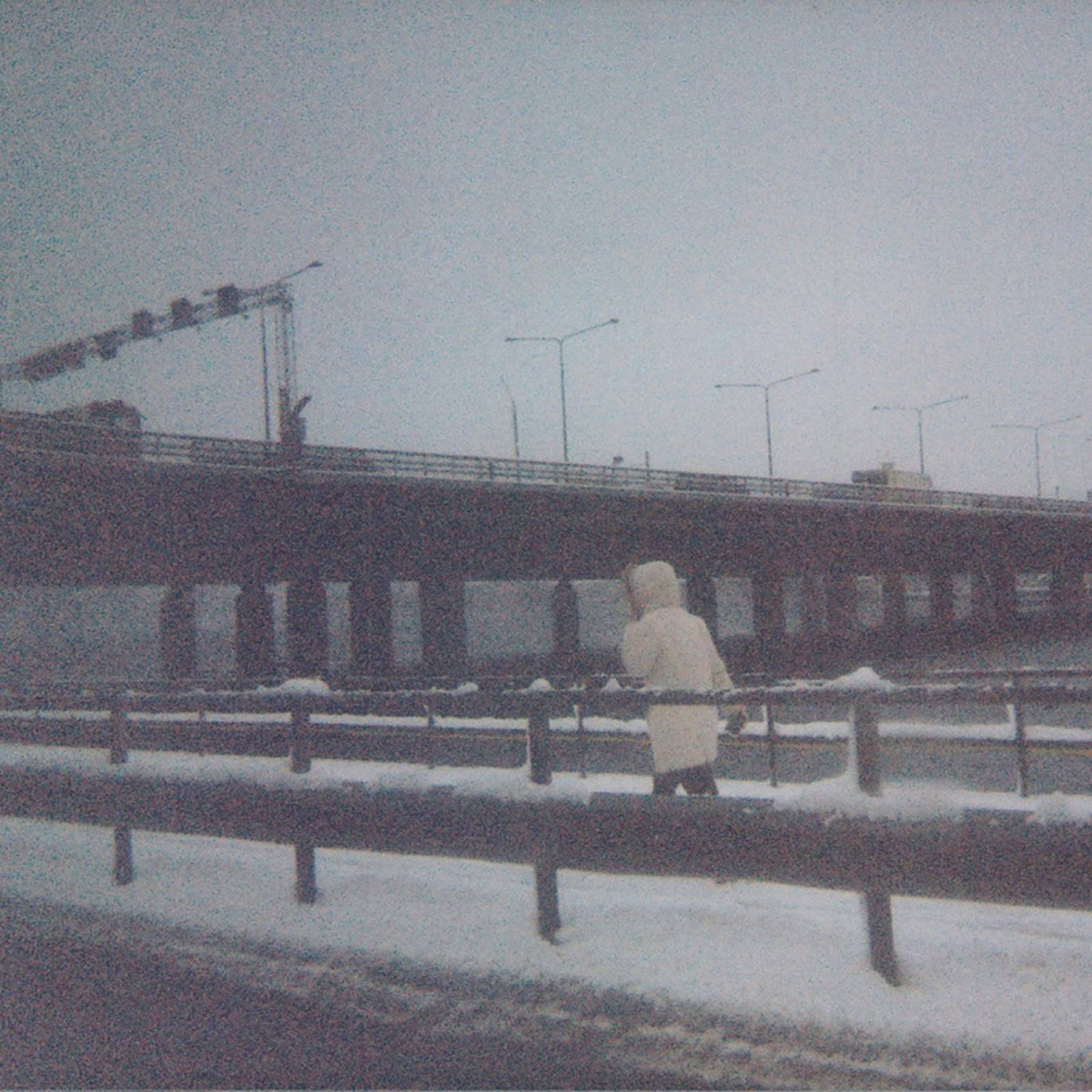 Album art for Sun Kil Moon's 'This Is My Dinner'.