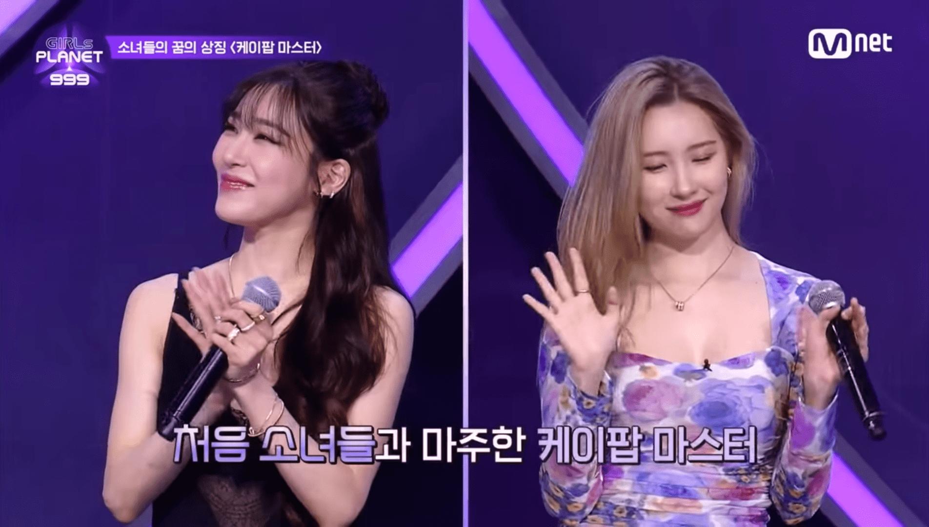Mnet 'Girls Planet 999' Episode 1 Recap: TOP9 spots and CLC's Yujin vs Fu  Yaning drama   MEAWW
