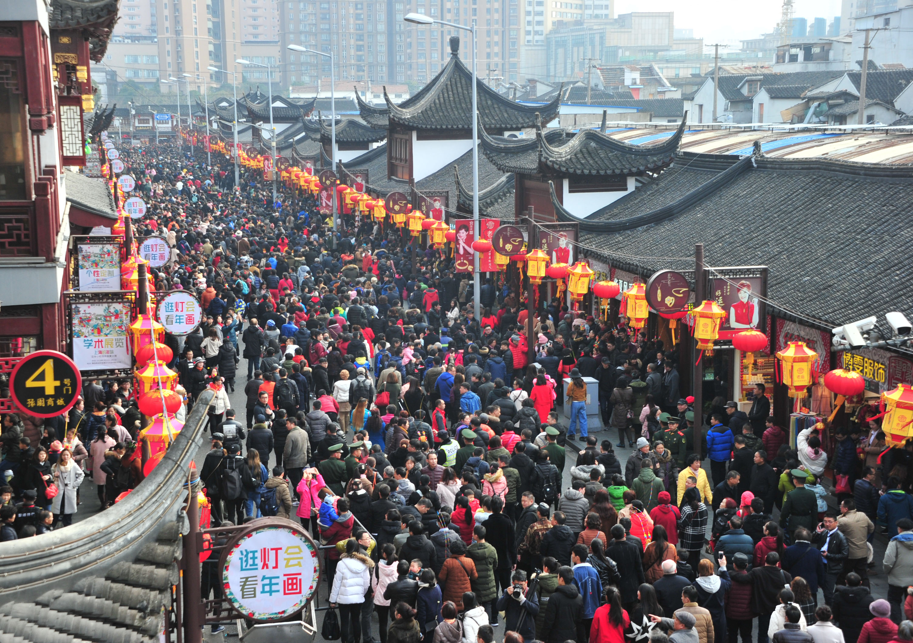 Tourists visit the Yuyuan Garden on February 17, 2018 in Shanghai, China (Getty Images)