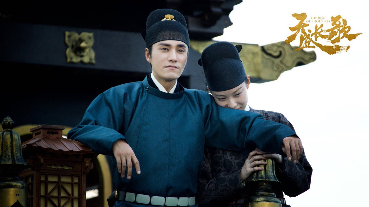 Ning Yi and Zhiwei could find their happiness away from the politics of the empire, living as commoners (Twitter)